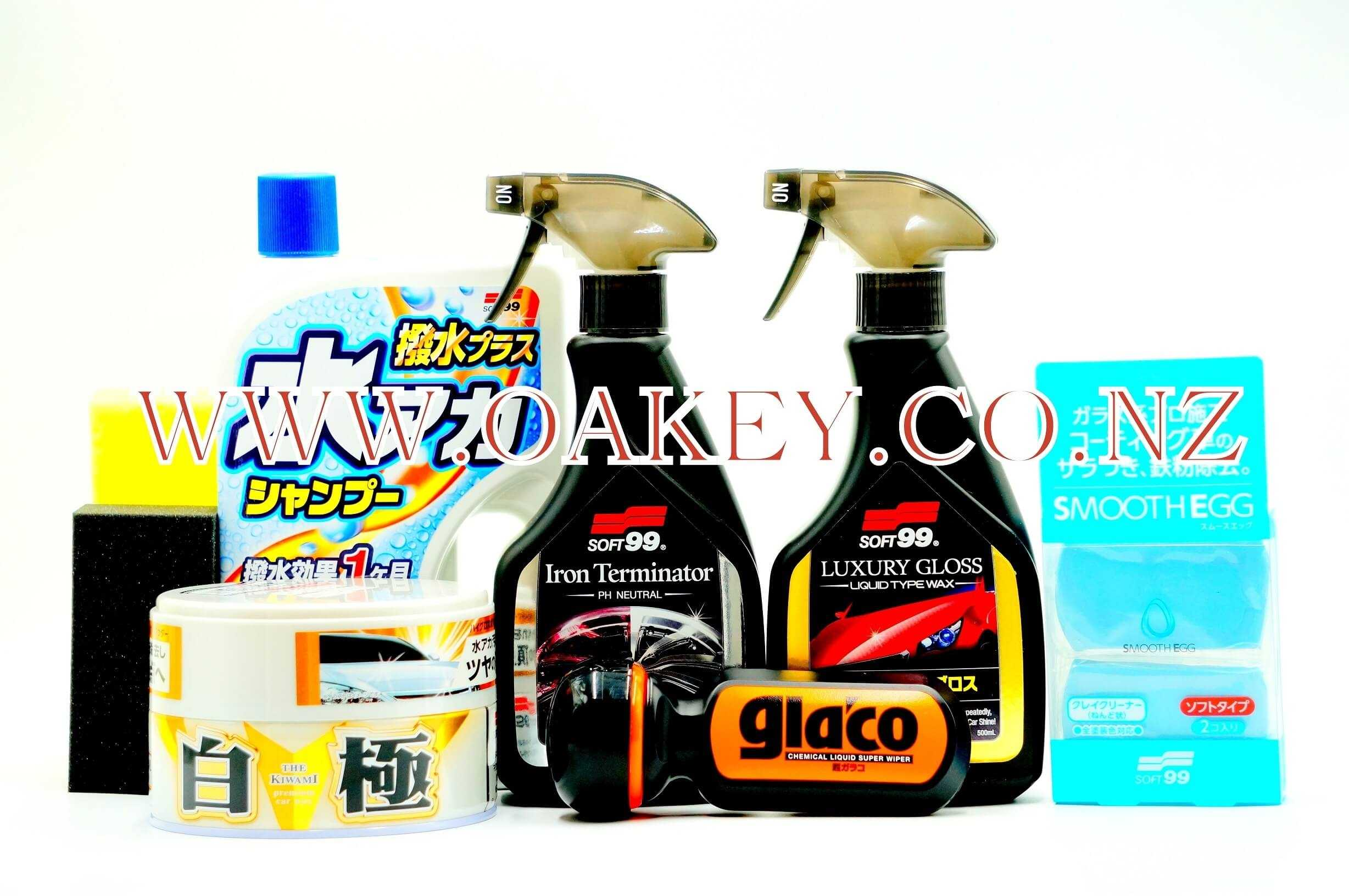 The Kiwami Car Care Kit 6 Products