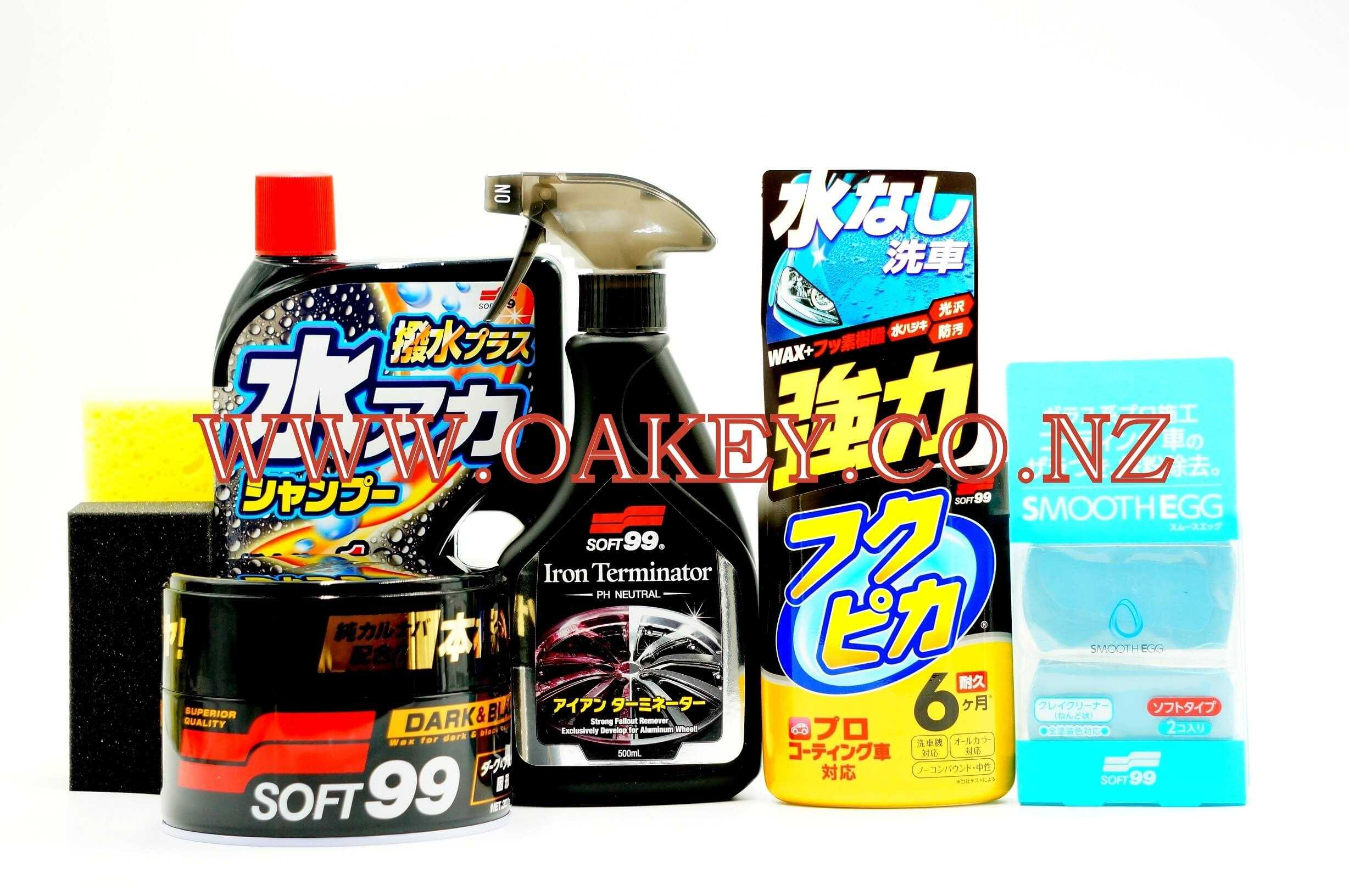 Budget Car Care Kit 5 Products