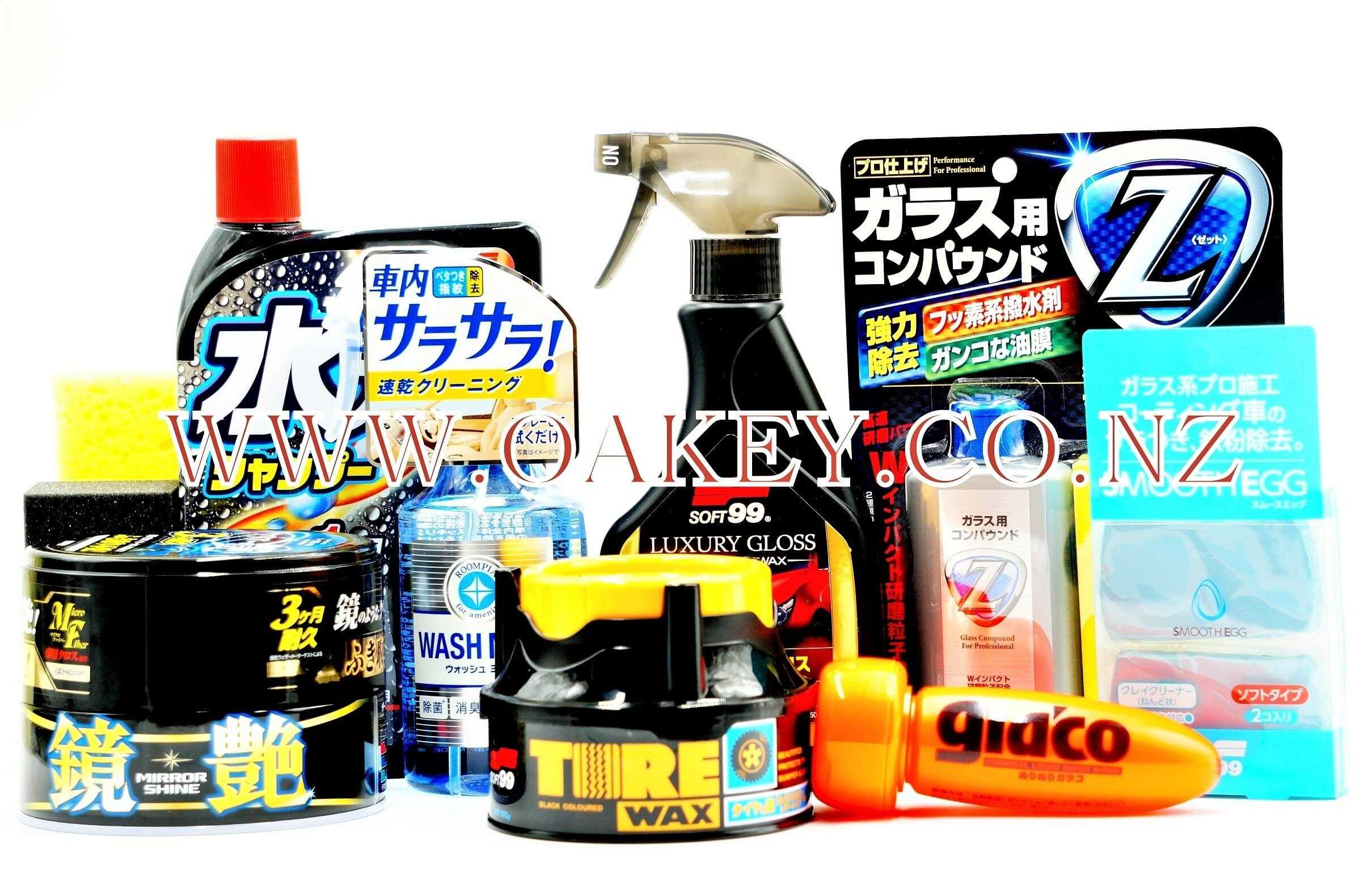 Mirror Shine Car Care Kit 8 Products