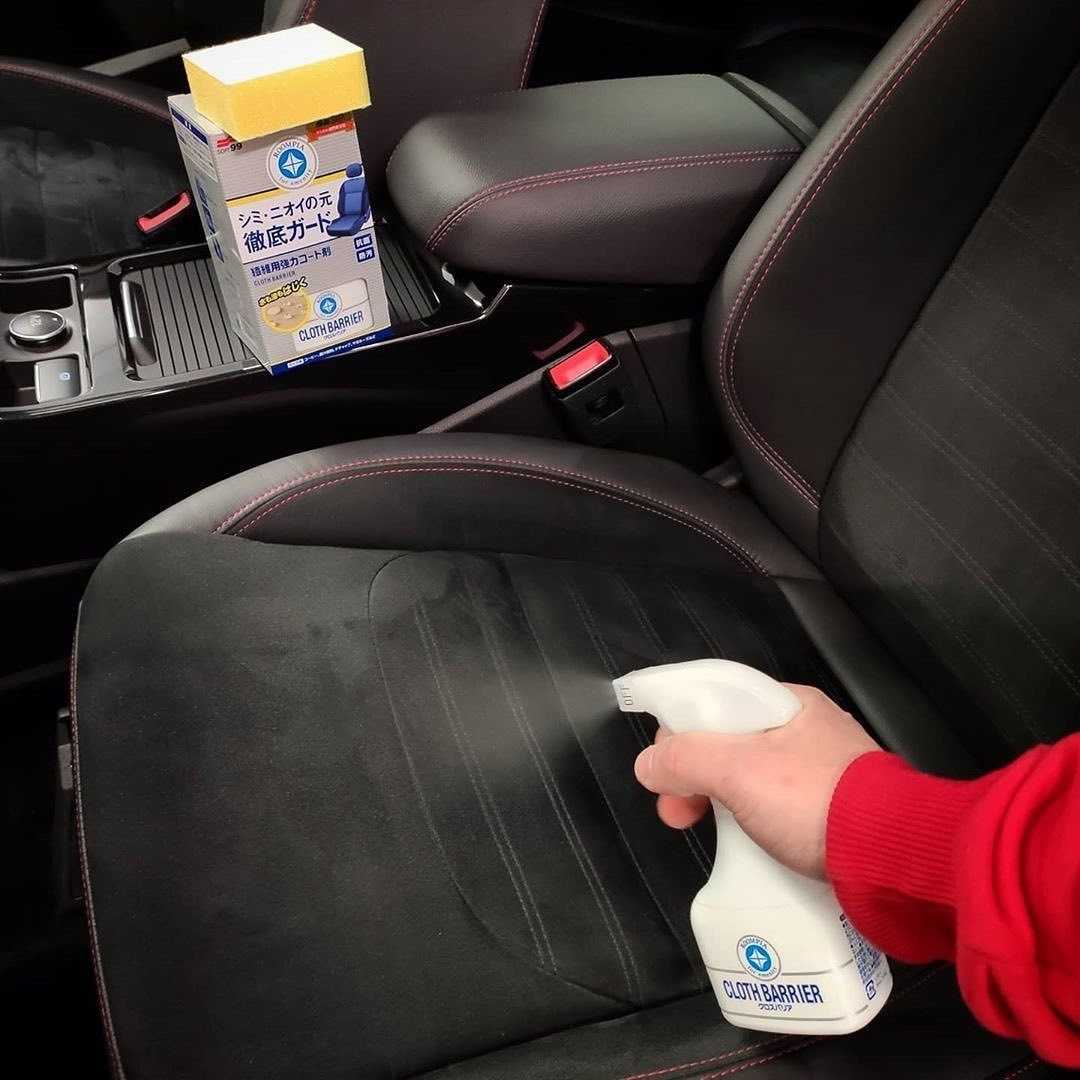 Cloth Barrier Fabric Seat Coat