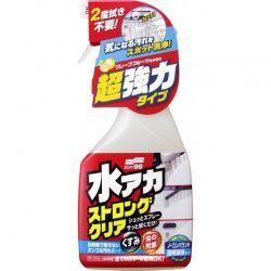 Stain Cleaner