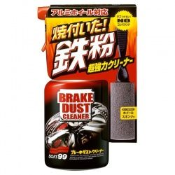New Brake Dust Cleaner