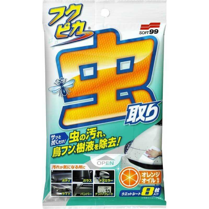 Bugs & Droppings Removal Wipes FUKUPIKA