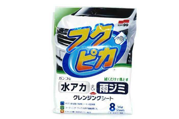 FUKUPIKA Stain Cleaner 8 wipes