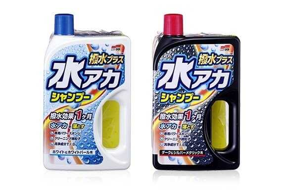 Super Cleaning Shampoo + Wax